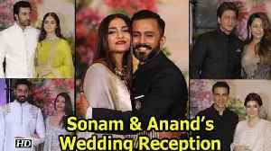 News video: Sonam Kapoor & Anand Ahuja's Wedding Reception | Sneak Peek