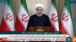 News video: Rouhani, World Leaders React to U.S. Pullout From Nuclear Deal