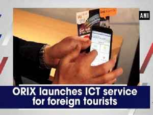 News video: ORIX launches ICT service for foreign tourists