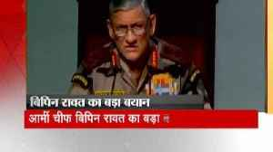 News video: Army chief Bipin Rawat gave a strong message to the stone throwers in J&K