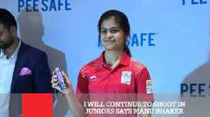 News video: I Will Continue To Shoot In Juniors Says Manu Bhaker