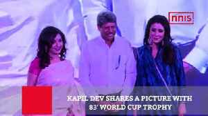 News video: Kapil Dev Shares A Picture With 83' World Cup Trophy