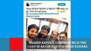 News video: Shahid Kapoor Confirms He Is The Lead In Arjun Reddy's Hindi Remake