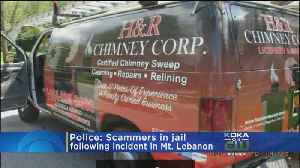 News video: Mount Lebanon Police Warn Of Scam