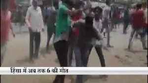 News video: 6 killed in bloody violence during Panchayat elections in West Bengal
