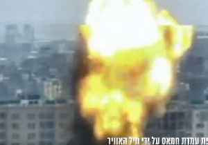 News video: Israeli Military Footage Said to Show Attack on Hamas Training Camp in Northern Gaza