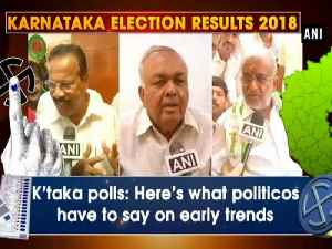 K'taka polls: Here's what politicos have to say on early trends