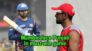 News video: IPL 2018 | Mumbai face Punjab in must-win game