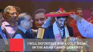 News video: I Will Definitely Win A Gold Medal In The Asian Games : Srikanth