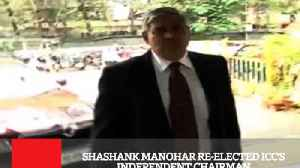 News video: Shashank Manohar Re-Elected ICC'S Independent Chairman