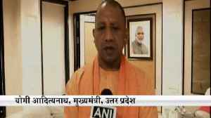 News video: UP CM Yogi spoke on 18 killed due to falling a under construction flyover in Varanasi