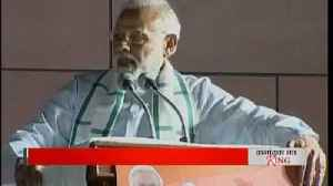 News video: PM Modi congratulated BJP workers and people of Karnataka on wins of Assembly polls