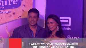 News video: Lara Dutt Compliments Mahesh For Being An Amazing Father