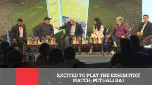 News video: Excited To Play The Exhibition Match- Mithali Raj