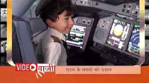 News video: 6 years old Adam becomes pilot