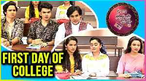 News video: Naina and Sameers FIRST DAY In College NEW LOOK Yeh Un Dinon Ki Baat Hai