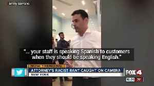 News video: Man to Spanish speakers at New York restaurant: 'My next call is to ICE'