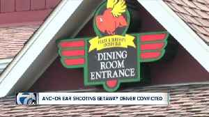 News video: Getaway driver in Anchor Bar shooting convicted of second-degree murder