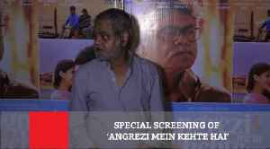 News video: Special Screening Of 'Angrezi Mein Kehte Hai'