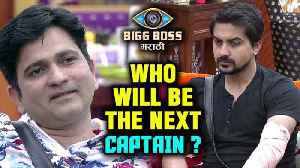 News video: 1 Bigg Boss Marathi Update Who Will Be The Next Captain Day 33 Colors Marathi