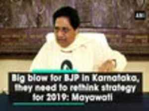 News video: Big blow for BJP in Karnataka, they need to rethink strategy for 2019: Mayawati