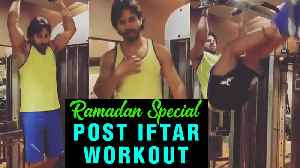 News video: Varun Dhawan Keeps Roza, Shows Special Workout After Iftar