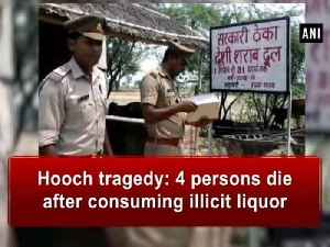 News video: Hooch tragedy: 4 persons die after consuming illicit liquor