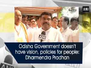News video: Odisha Government doesn't have vision, policies for people: Dharmendra Pradhan