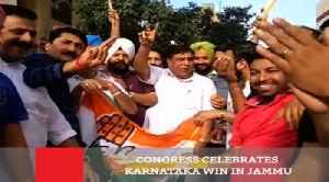 News video: Congress Celebrates Karnataka Win In Jammu