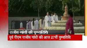 News video: Rahul Gandhi pay homage to their father Rajiv Gandhi at Vir Bhumi in Delhi