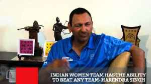 News video: Indian Women Team Has The Ability To Beat Any Team- Harendra Singh