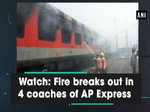 News video: Watch: Fire breaks out in 4 coaches of AP Express