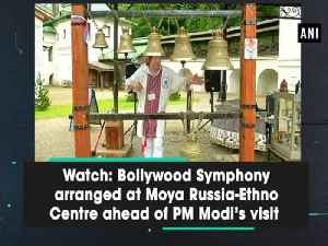 News video: Watch: Bollywood Symphony arranged at Moya Russia-Ethno Centre ahead of PM Modi's visit
