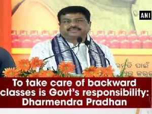 News video: To take care of backward classes is Govt's responsibility: Dharmendra Pradhan