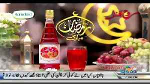 Maha E Azeem On Jaag Tv   – 20th May 2018