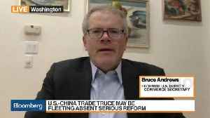 News video: Deeper Reforms May Be Required to Reduce Trade Imbalance