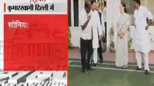 News video: JDS chief Kumaraswamy met Sonia Gandhi and Rahul Gandhi in Delhi