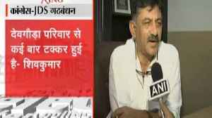 News video: Karnataka Congress MLA DK Shivakumar gave a statement on the Congress-JDS coalition