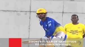 News video: Dhoni's Token Of Gratitude To The Ground Staff