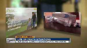 News video: Dechoker anti-choking device claims to save lives but has never been tested on humans