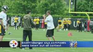 News video: Big Ben 'Trying To Help' Rudolph During Steelers' OTAs