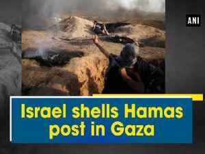 News video: Israel shells Hamas post in Gaza