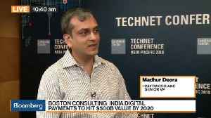 News video: Paytm Aims to Double Quarterly Transactions to 2 Billion by Year's End