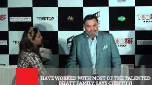News video: Have Worked With Most Of The Talented Bhatt Family, Says Chintu Ji