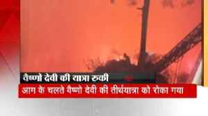 News video: Stopped Vaishno Devi pilgrimage due to fire in the forests of Himkot and Sanjichhat