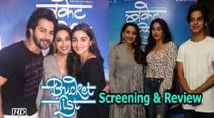 News video: Madhuri Dixit 'Bucket List' Screening & Review
