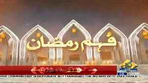 News video: Ramadan Transmission On Capital Tv – 24th May 2018