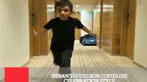 News video: Imran Tahir's Son Copies His Celebration Style