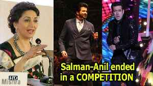 News video: Madhuri reveals: Salman & Anil ended in a COMPETITION