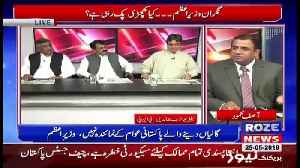 News video: Analysis With Asif – 25th April 2018